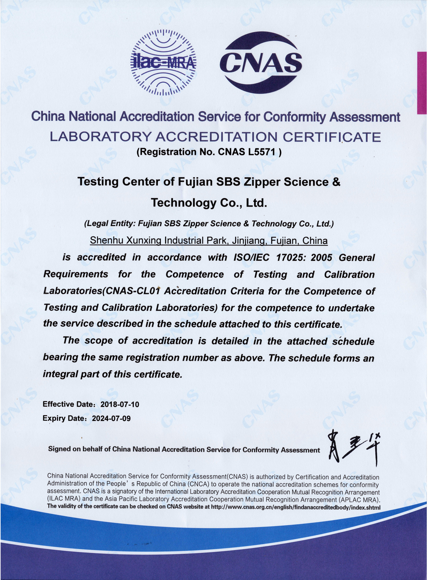 quality management system  u0026 product certification
