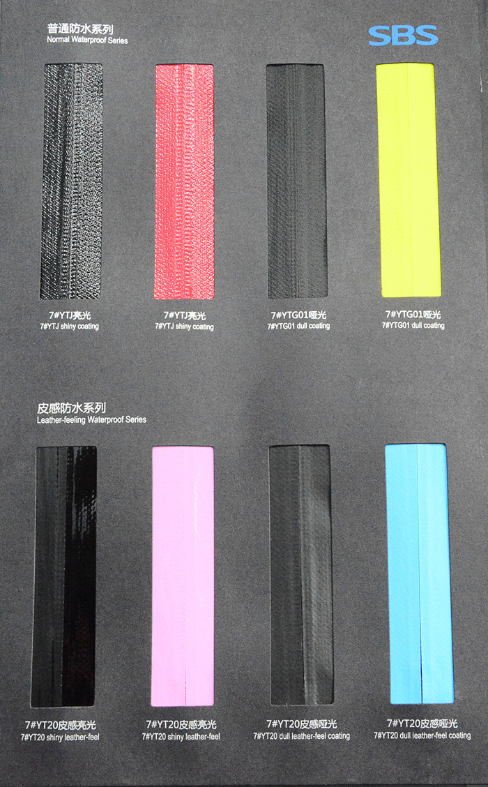 1_Nylon Waterproof Zipper Color Card | SBS Zipper