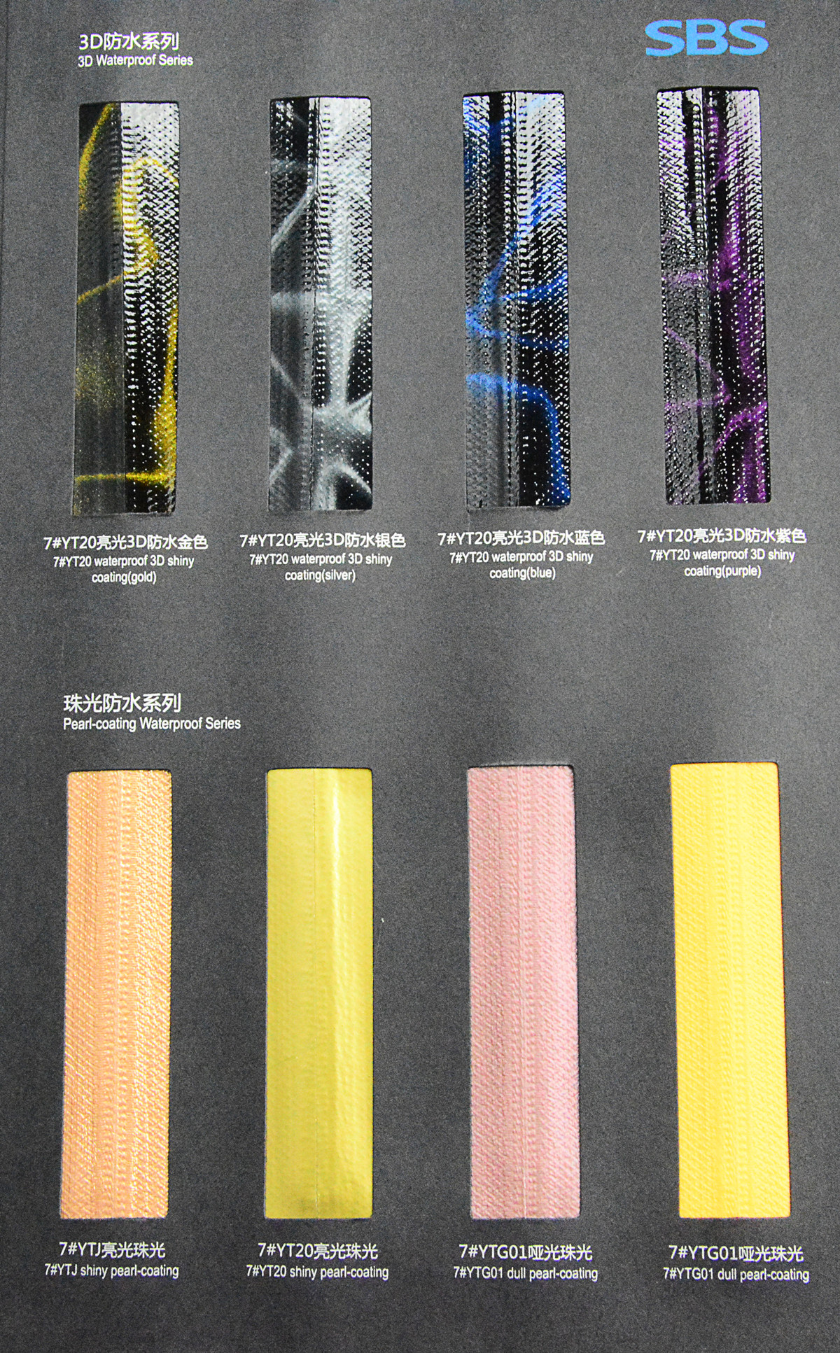 nylon waterproof zipper color card