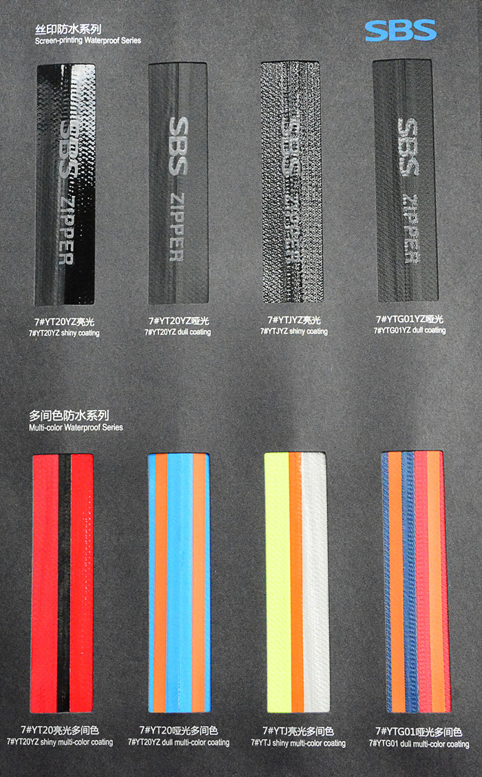 5_Nylon Waterproof Zipper Color Card | SBS Zipper