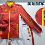 2016 Rio Olympics Anta Champion Outfit With Its fine-designed Zippers Sponsored by SBS Zipper