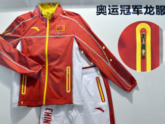 Olympic Champion Outfit From Anta Sports