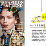 SBS Zipper News: 2017 Autumn/Winter Zipper Fashion Trend Catalog Available for Download