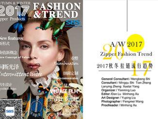 SBS Zipper Fashion Trend Autumn & Winter 2017 Catalogue Cover