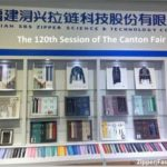 SBS Zipper At The 120th Session of The Canton Fair