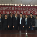 SBS Zipper Reached An Agreement With QIEM On Technological Cooperation