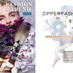 Don't Miss SBS Zipper Fashion Trend Spring/Summer 2018