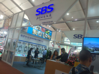 SBS Zipper At The 119th Session of The Canton Fair