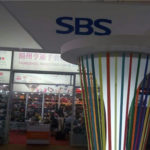 SBS Actively Attended International Exhibition And Developed Overseas Market