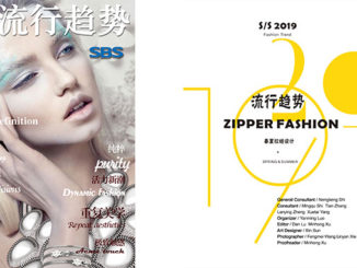 SS 2019 Zipper Fashion Trend Report Cover