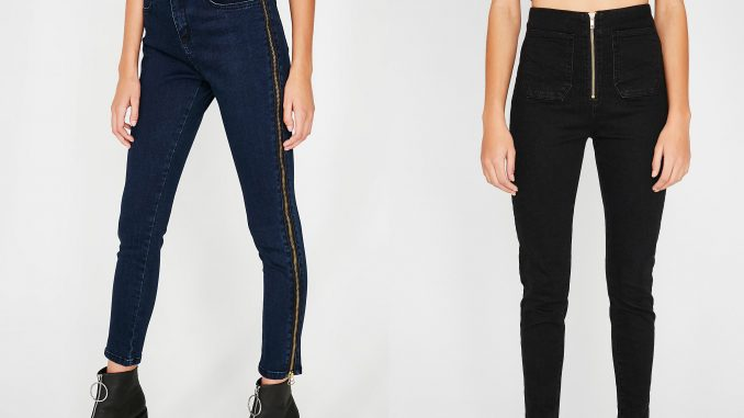 Make Jeans More Chic with Zippers