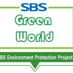 SBS Launched a Environment Protection Project