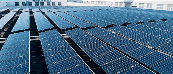 photovoltaic power generation projects