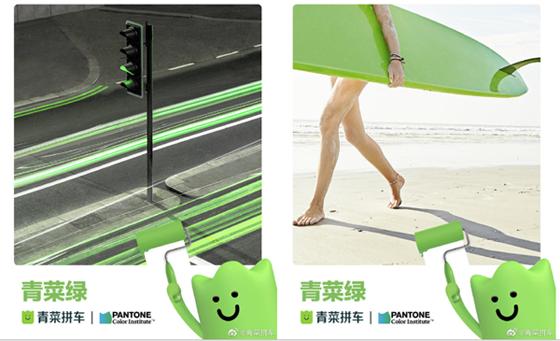 environmental color QingCai Green1 生活中的绿1