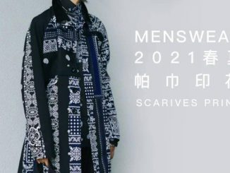 menswear scarives print 2021spring and summer