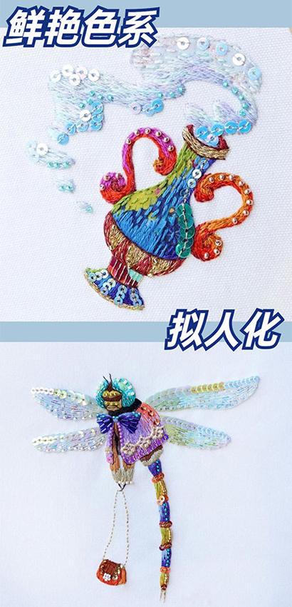 Fancy kingdom theme embroidery