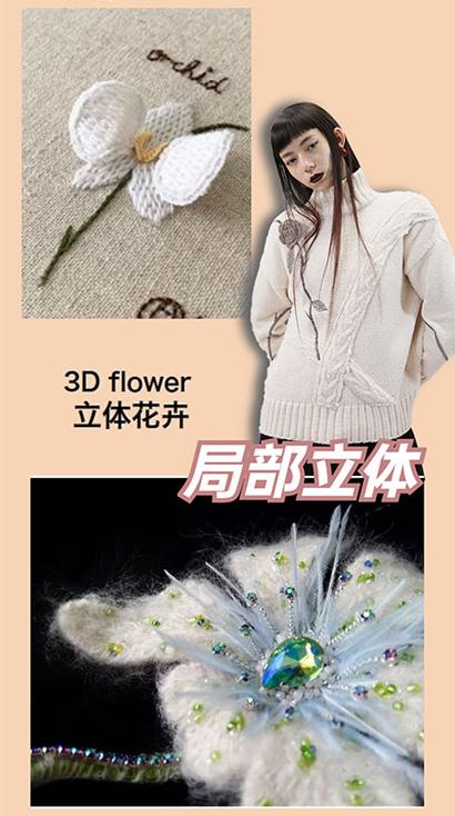Layered three-dimensional flowers