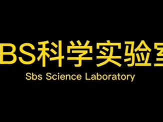 SBS SCIENCE LAB