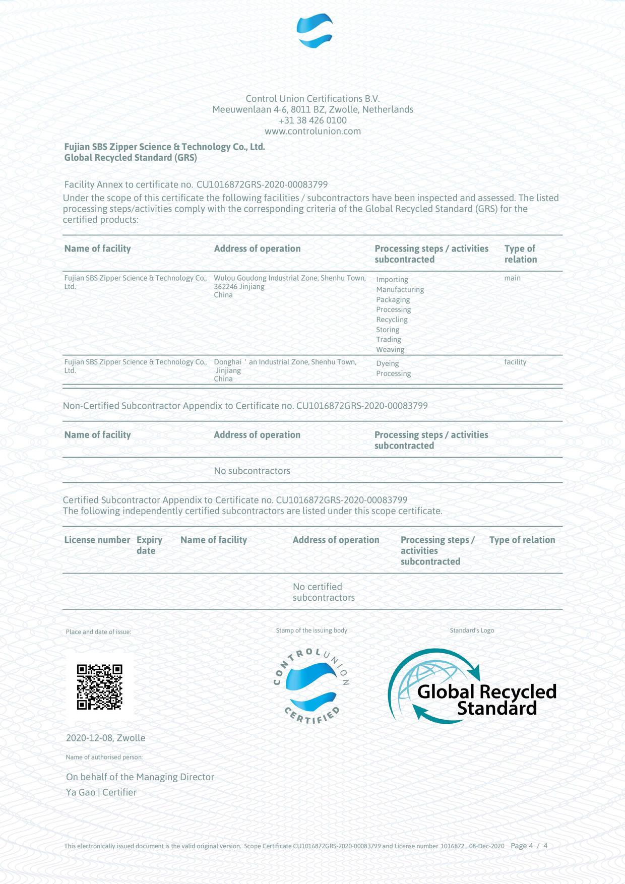GRS_Scope_Certificate
