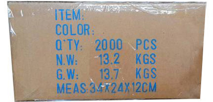 reference image for SBS standard outer packaging (short side)