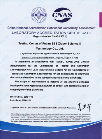 View the ISO 17025-2005 Laboratory Accreditation Certificate image in high-resolution