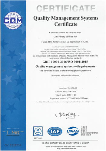 View the ISO 9001-2008 Certificate image in high-resolution