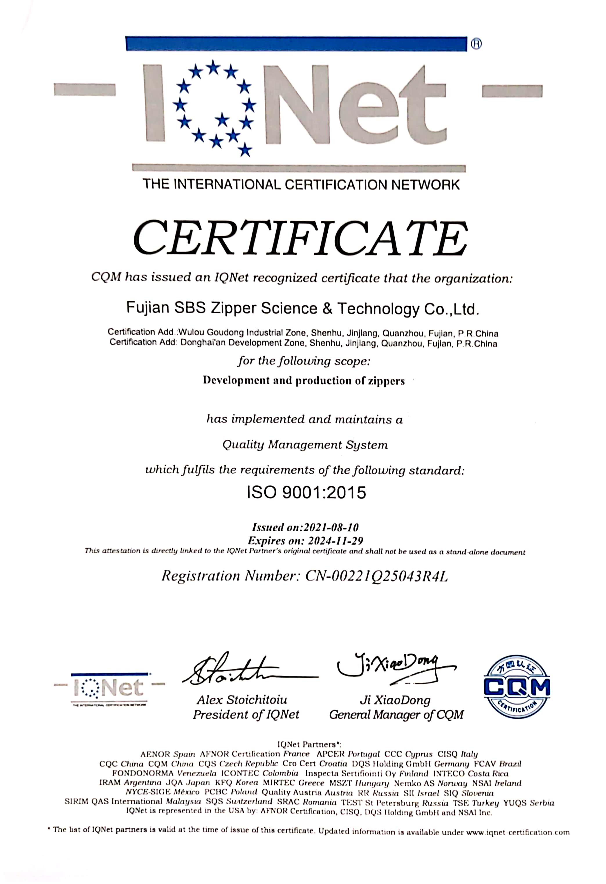 Quality Management System & Product Certification | SBS