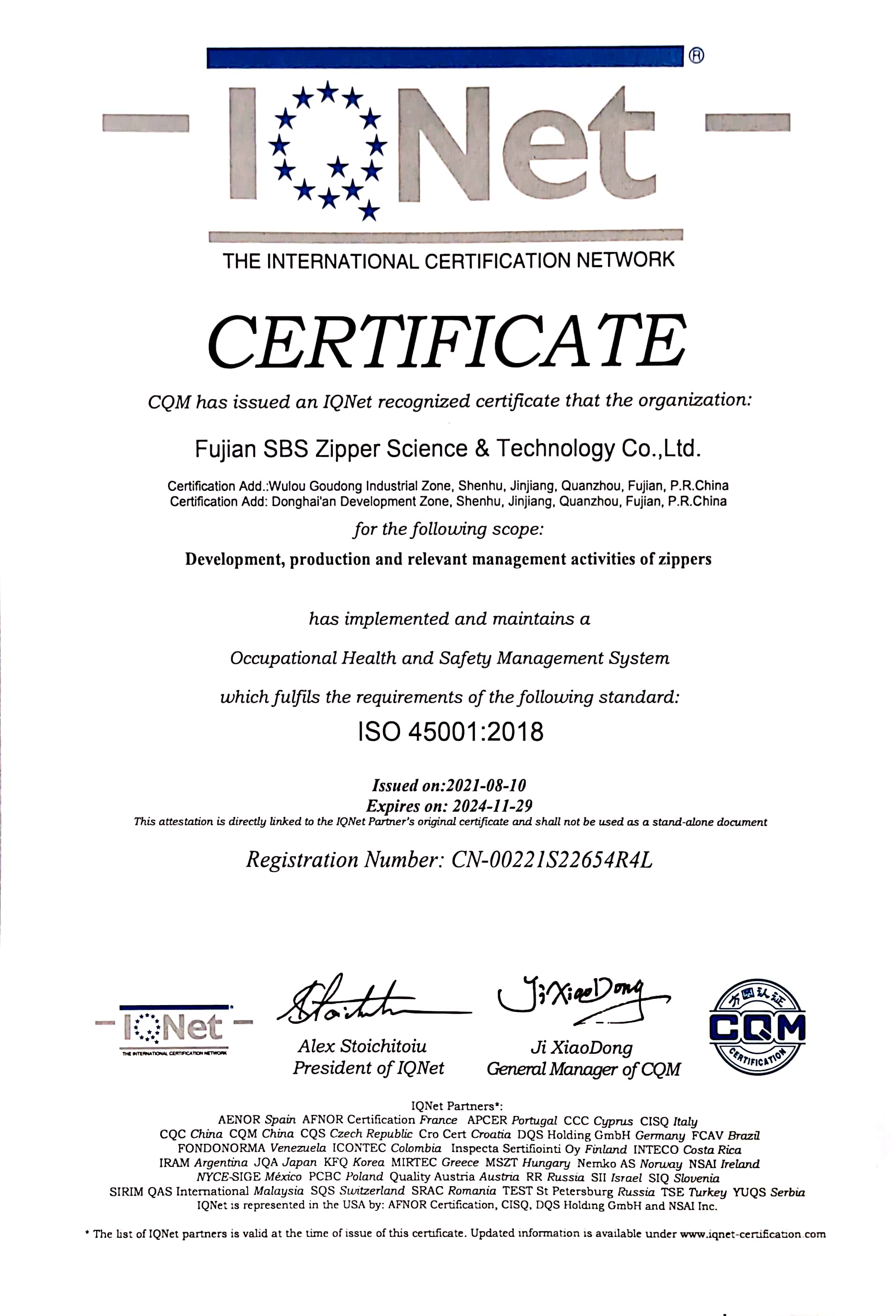 Quality Management System & Product Certification | SBS Zipper ...