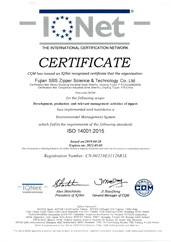 View a large version of the ISO 14001-2004 Certificate image