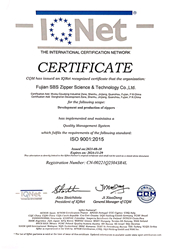 View a large version of the ISO9001-2008 Certificate image