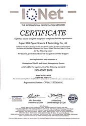 View a large version of the OHSAS 18001-2007 Certificate image