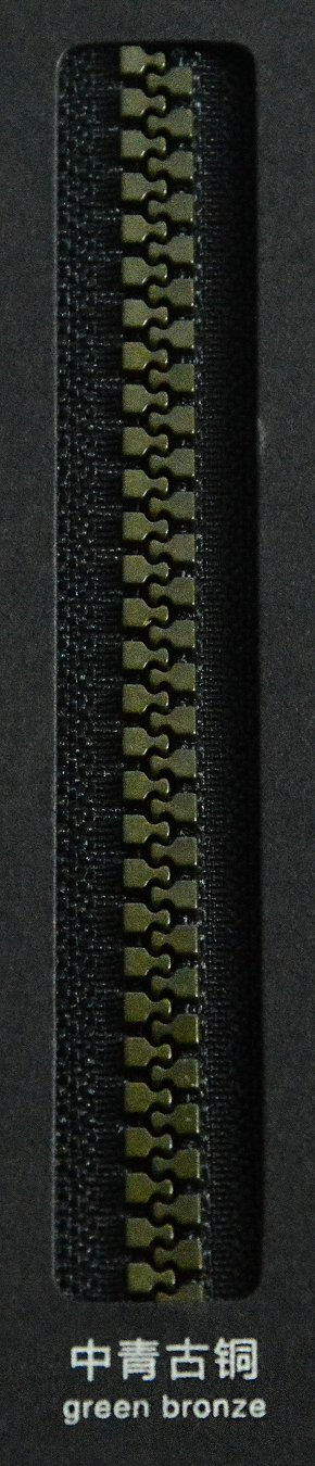 green bronze | SBS Zipper
