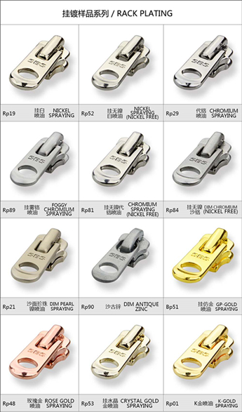Rack Plating-Metal Zipper | SBS Zipper