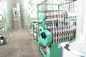 View the Metal Zipper Weaving Machine#3 image in high-resolution