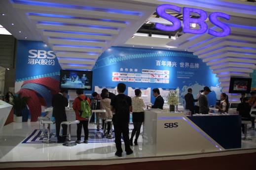 SBS Attending The 19th China International Trade Fair for Apparel Fabrics and Accessories in Beijing