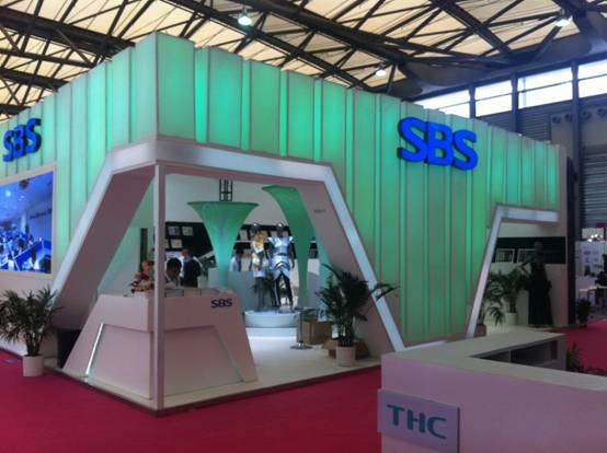 SBS Attending The 2014 China International Trade Fair for Apparel Fabrics and Accessories in Shanghai