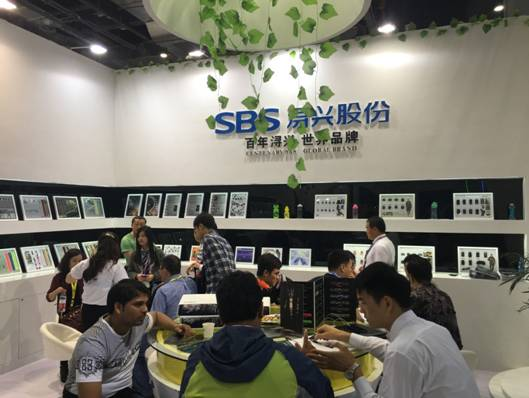 SBS Attending The 2015 China International Trade Fair for Apparel Fabrics and Accessories