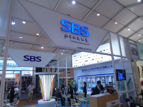 SBS Attending The 119th Canton Fair