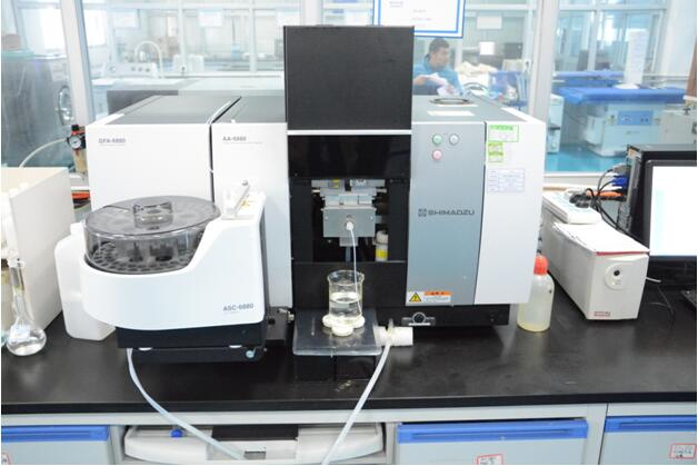 View the Atomic Absorption Spectrophotometer image in high-resolution