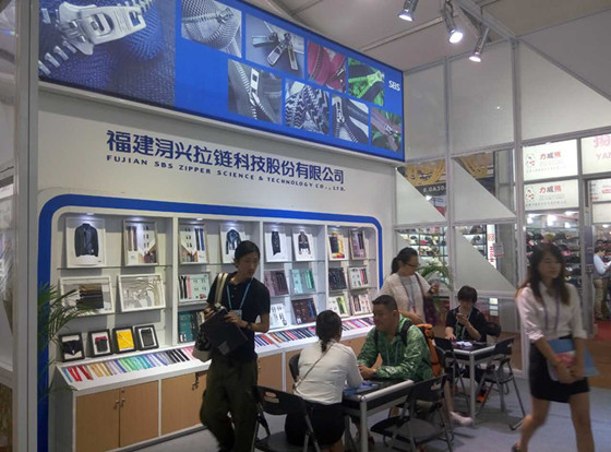 SBS Attending The 120th Canton Fair