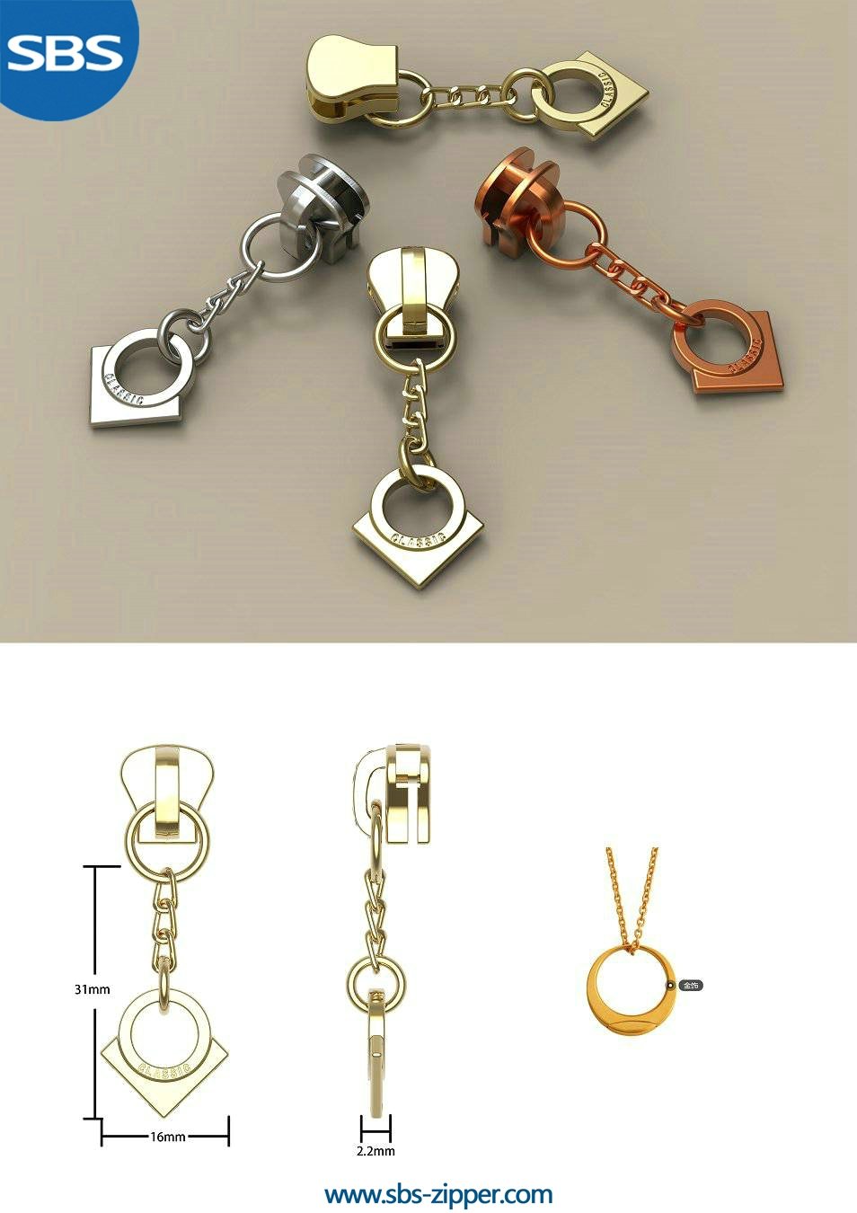 Metal Zipper Pulls Wholesale 16AC004 | SBS Zipper