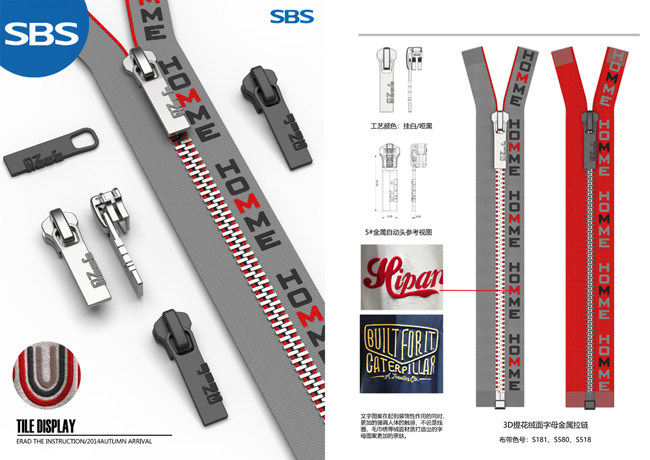 Personalized Zipper Pullers Supplier 20AMC012丨sbs-zipper.com