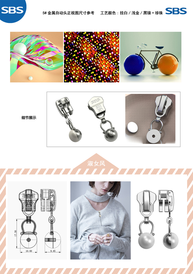 Custom Zipper Pulls Supplier 20AWC086丨sbs-zipper.com